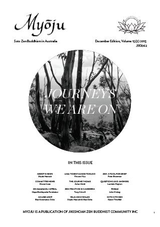 December 2015, Issue 62