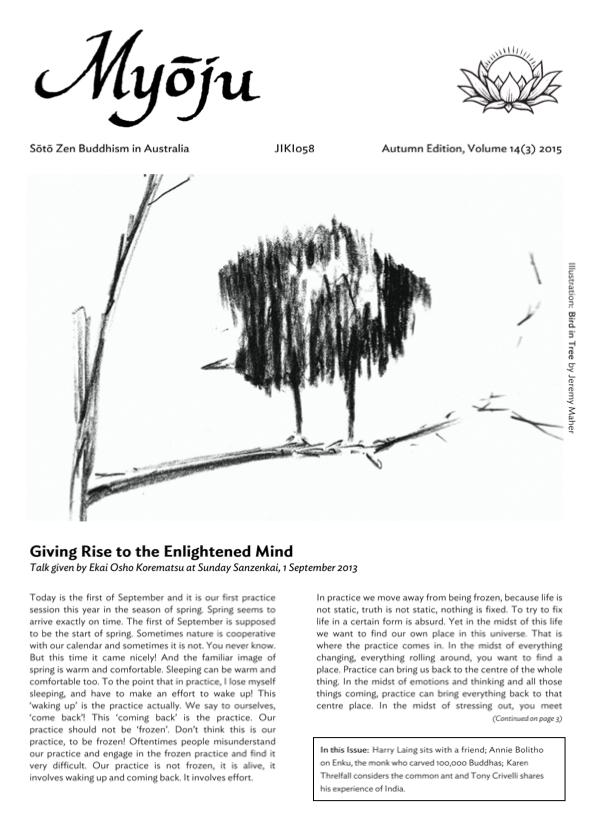 November 2015, Issue 58
