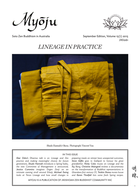September 2016, Issue 61
