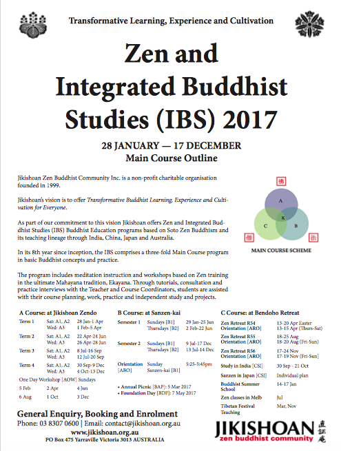2017 Integrated Buddhist Studies Course Outline