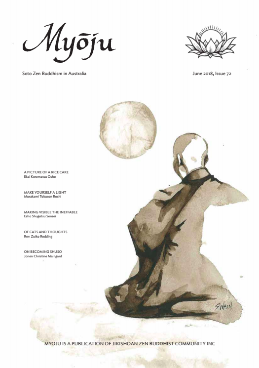 June 2018, Issue 72