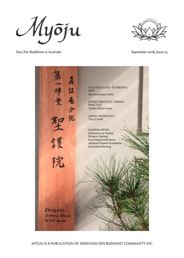 September 2018, Issue 73