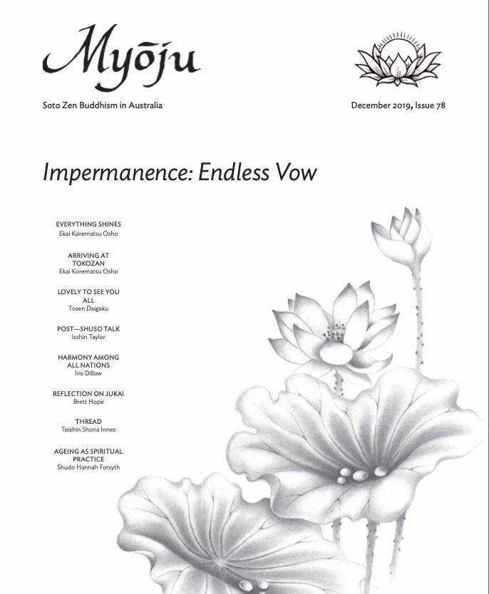 December 2019, Issue 78