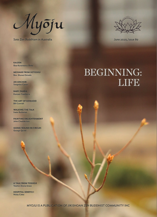 June 2020, Issue 80