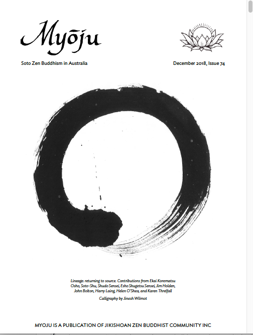 December 2018, Issue 74