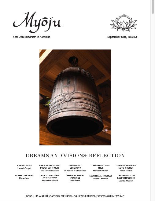 September 2017, Issue 69