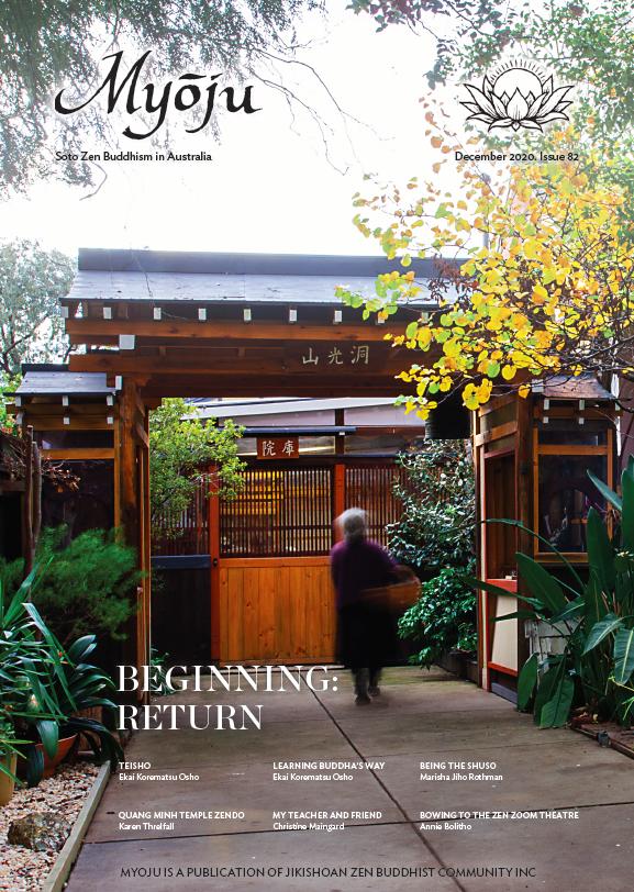 December 2020, Issue 82