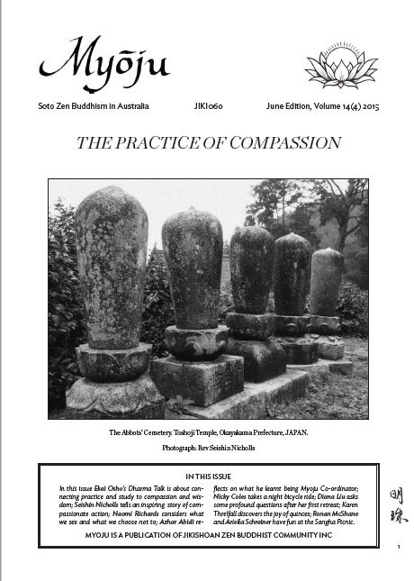 Myoju June 2015, Issue 60