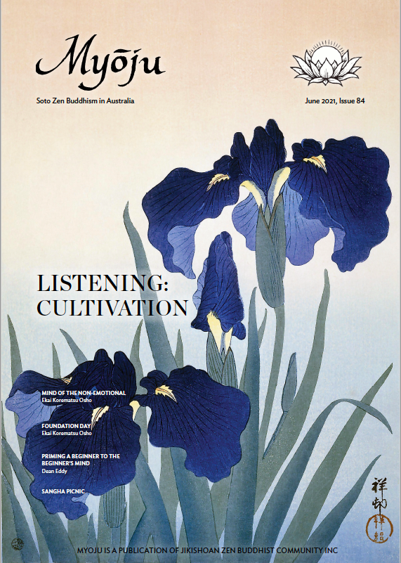 June 2021, Issue 84