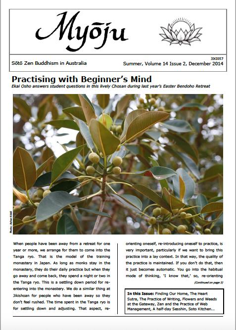 December 2014, Issue 57